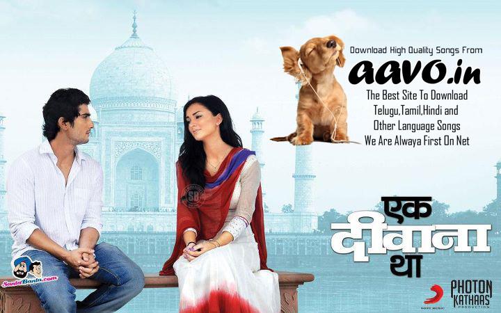 Arya ek deewana hindi mp3 song download.