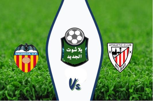 نتيجة مباراة أتلتيك بلباو وفالنسيا بتاريخ 28-09-2019 الدوري الاسباني