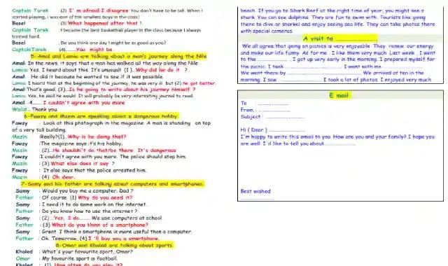 مراجعة ليلة امتحان اللغة الانجليزية للصف الثالث الاعدادى الترم الثانى 2021 اعداد مستر محمد علي الشعراوي