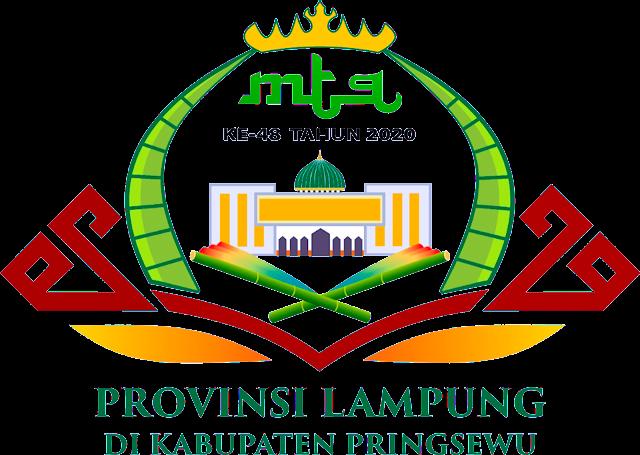 Logo MTQ Provinsi Lampung Ke-48 Tahun 2020