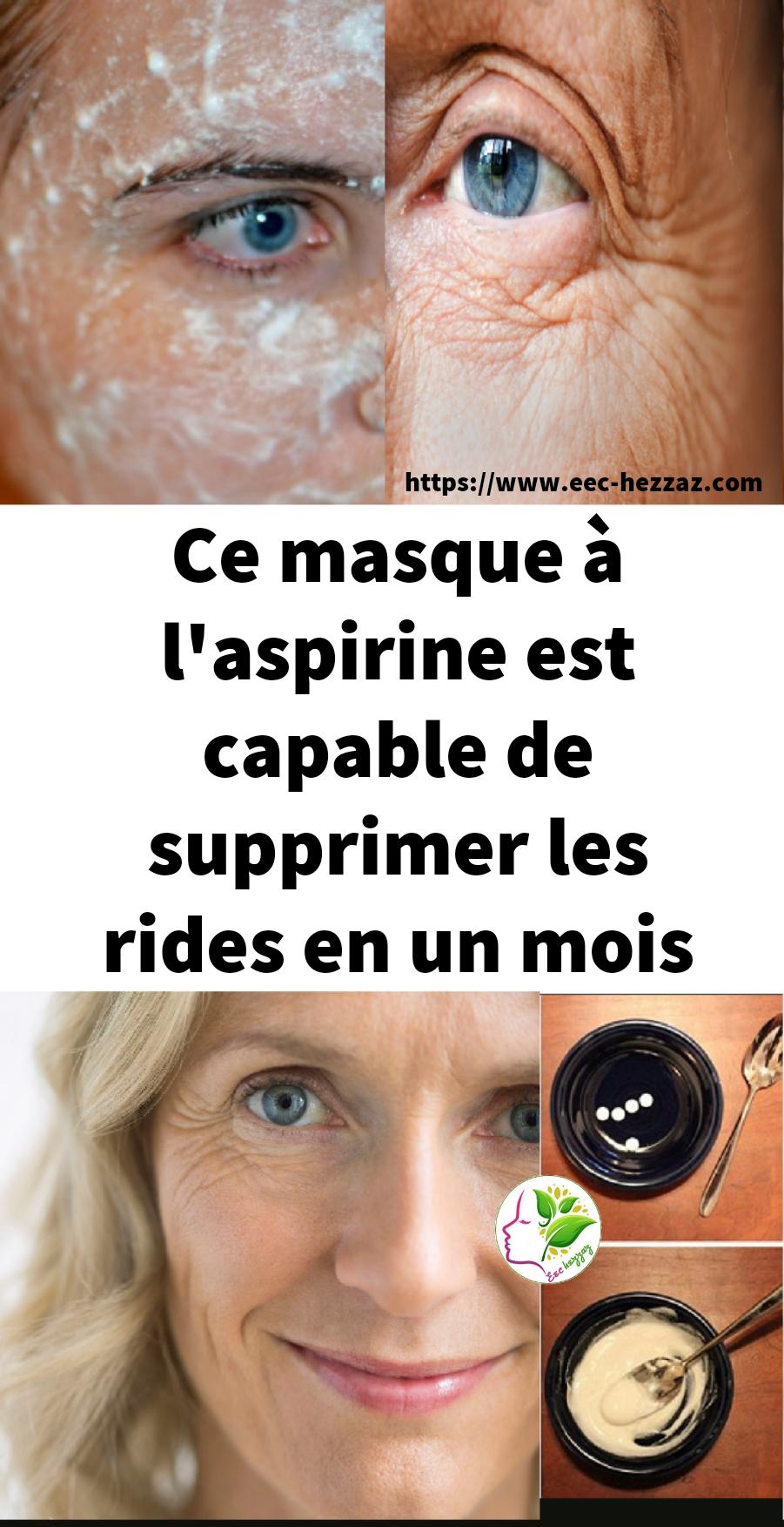 Ce masque à l'aspirine est capable de supprimer les rides en un mois