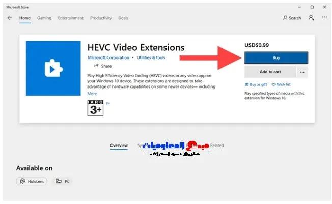 شراء HEVC Video Extensions