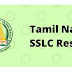 TN SSLC Results 2017 tnresults.nic.in Tamil Nadu Board 10th Class Result 2017