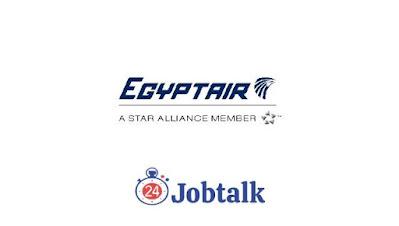 التدريب الصيفي في شركة مصر للطيران 2021