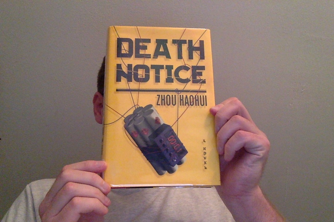 the humble book giant review death notice by zhou haohui