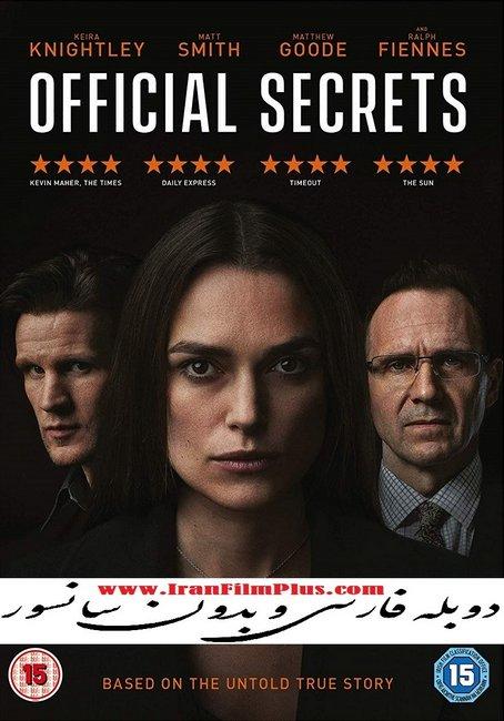 دانلود فیلم جدید دوبله فارسی