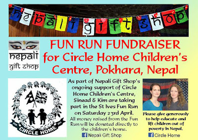 St Ives Cornwall - Fun Run Fundraiser