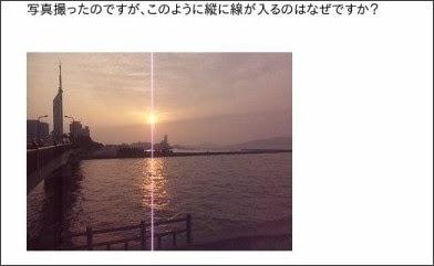http://detail.chiebukuro.yahoo.co.jp/qa/question_detail/q10104379560