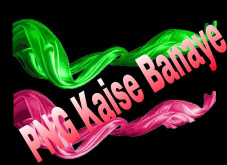 PNG Kaise Banaye