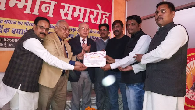 Announces Annual Performance of Young Rajputana Organization, Kunwar Anil Gaur Chairman