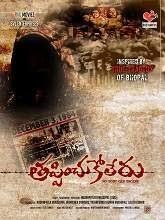 Tappinchukoleru (2021) HDRip Telugu Full Movie Watch Online Free
