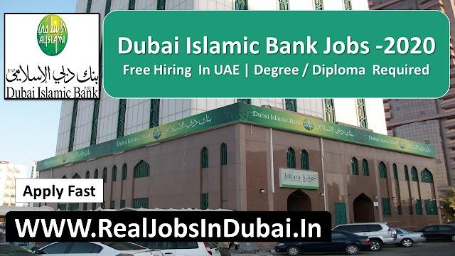 Dubai Islamic Bank Jobs In UAE
