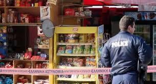 Πρέβεζα:Συνελήφθησαν δύο άτομα για διάρρηξη – κλοπή περιπτέρου
