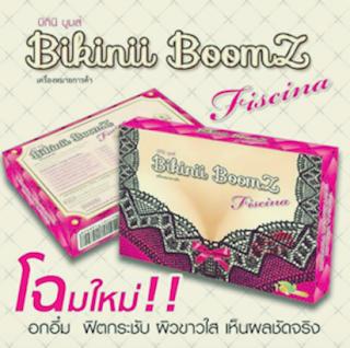 Bikini Boomz Original