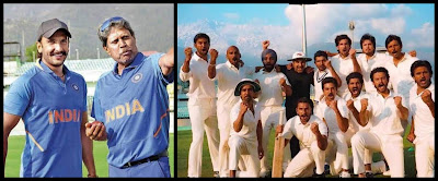 '83 The Film | India's Cricket Team will be like this in The Film '83 | Trailer and Release Date