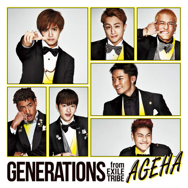 [Single] GENERATIONS from EXILE TRIBE – AGEHA (2016.01.27/MP3/RAR)