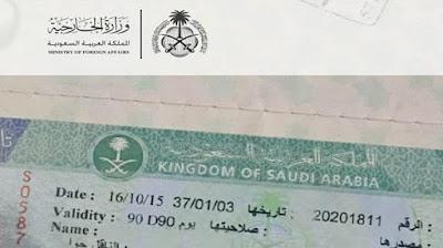 أخبار الزيارات وتأشيرات العمل للسعودية