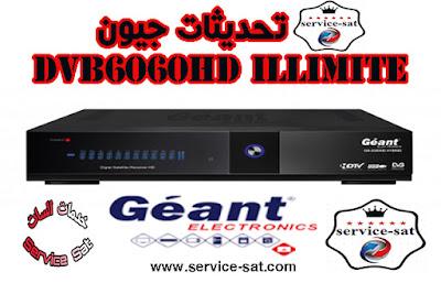 تحديث جديد لجهاز Géant dvb_6060 hd ilimit