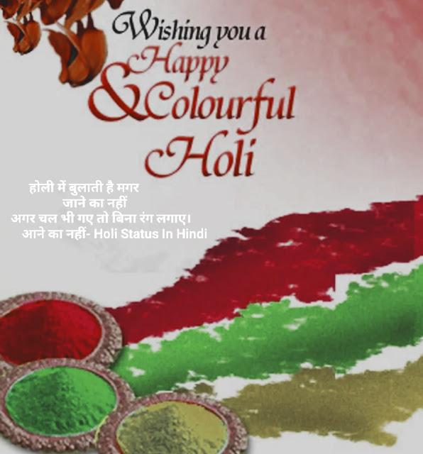 Greetings  Happy Holi Images