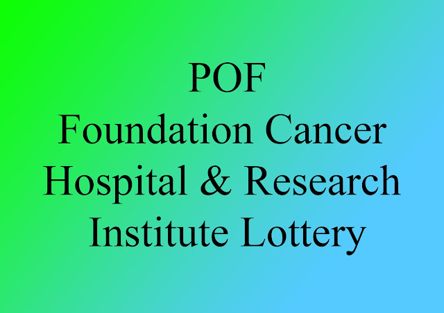 20 Tk Lottery Cancer Hospital Lottery Draw Date 13 April 2019