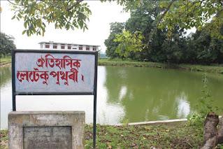 Madhabdev Thaan
