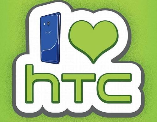 جوال HTC U11 Life
