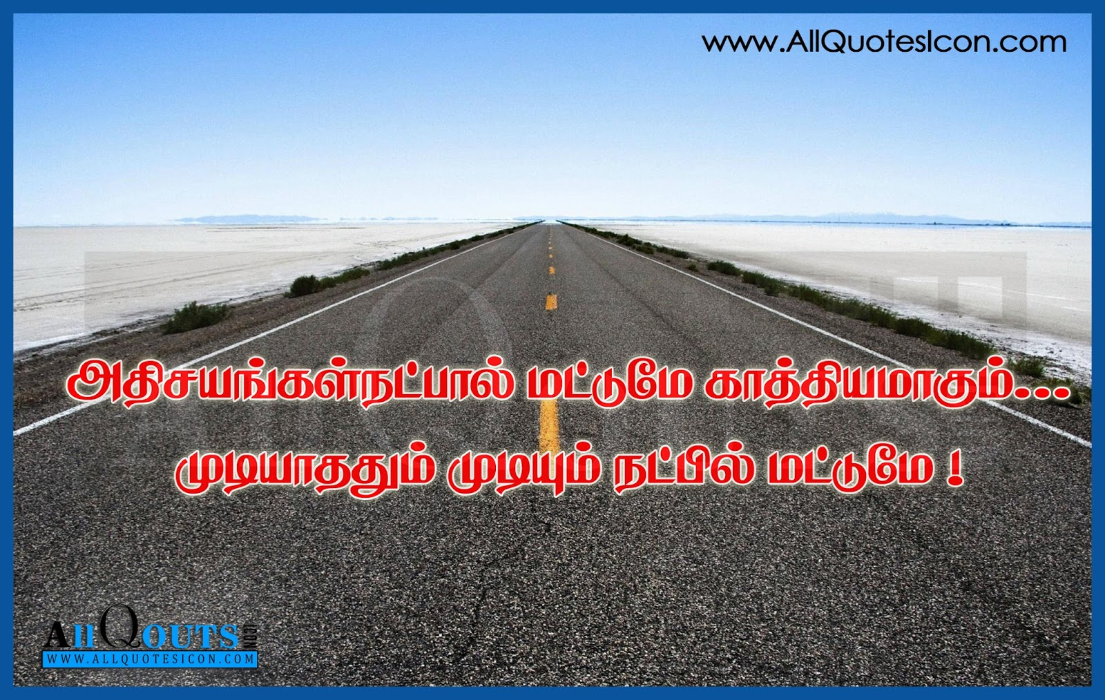 Tamil Facebook Kavithai And Friendship Quotes Wwwallquotesicon