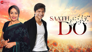 Saath Do Lyrics Shaan