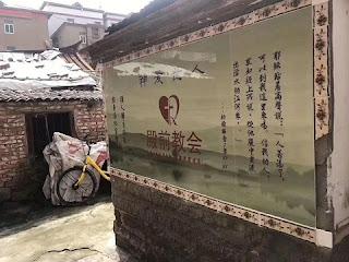 中共福建省厦门市当局大规模取缔基督教家庭教会