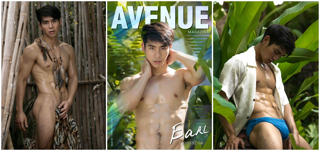 AVENUE issue 2 [Ebook+Video]