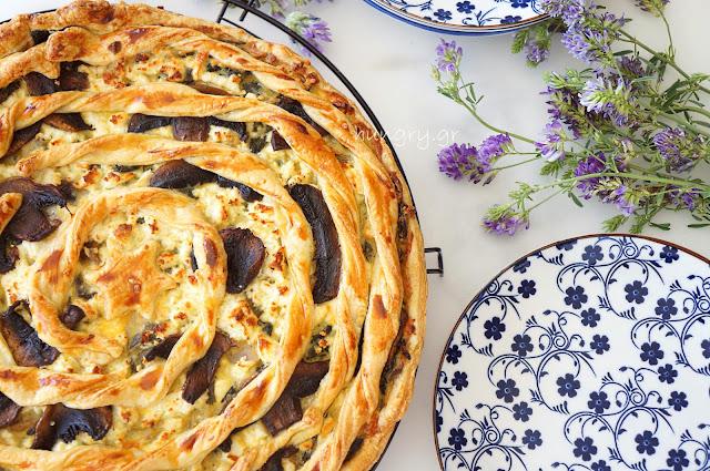 Τάρτα με Σπανάκι, Μανιτάρια & Φέτα