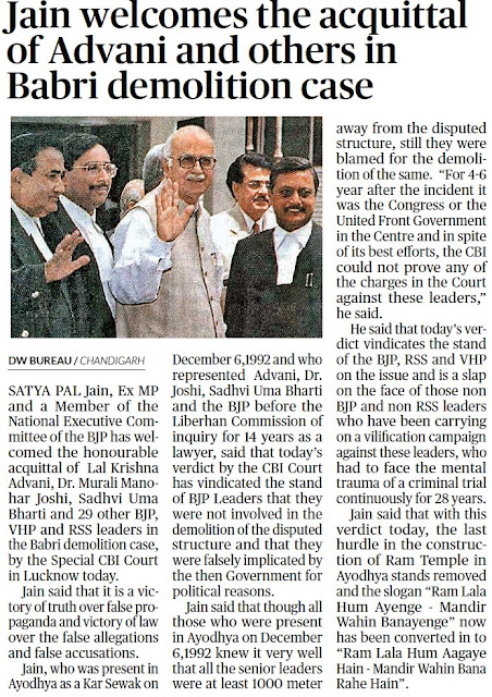Jain welcomes the acquittal of Advani and others in Babri demolition case