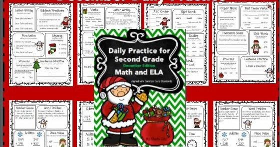 second grade daily language september freebie