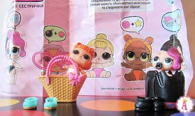 Куклы сестрички ЛОЛ шары маленькие с LOL Surprise Lil Sisters
