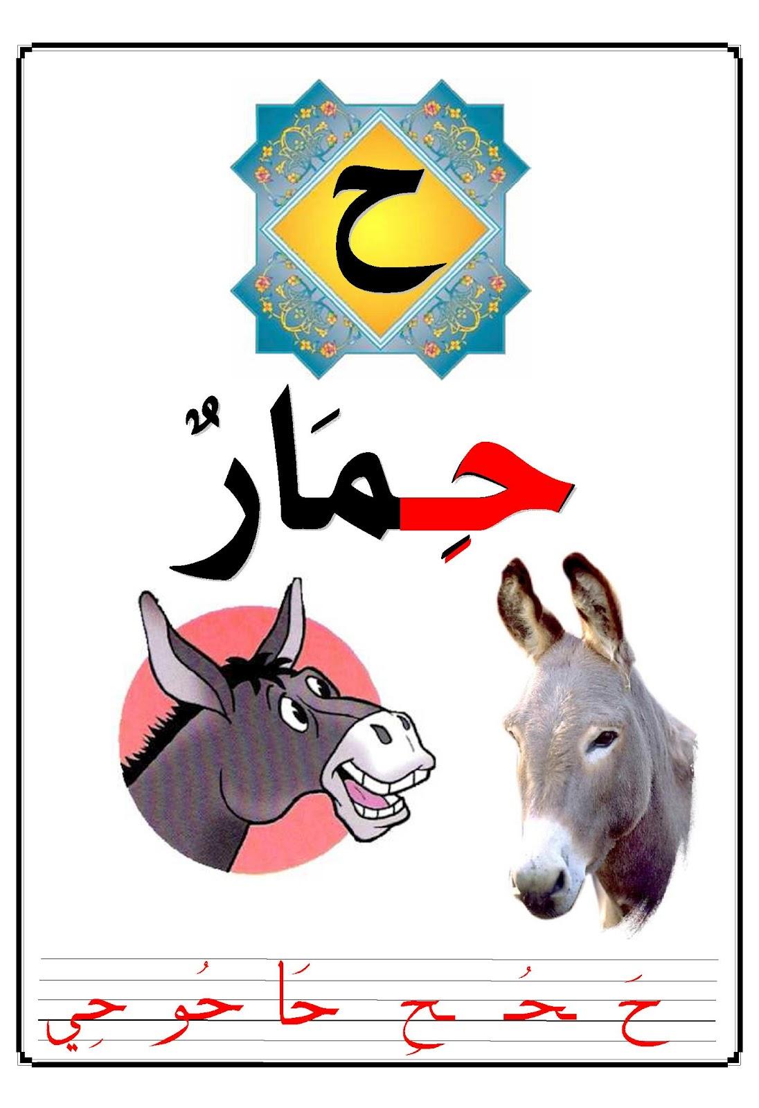 الموسوعة العربية pdf