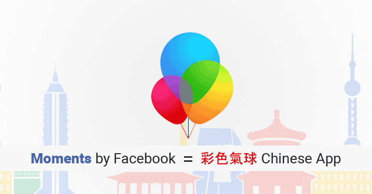 facebook-moment-colorful-balloons