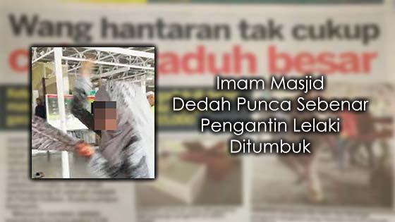 Imam Masjid Dedah Kenapa Pengantin Lelaki Kena Tumbuk
