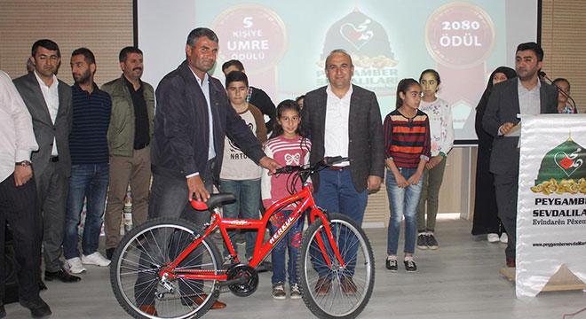 Diyarbakır Bismil'de Siyer Sınavında dereceye girenlere ödülleri verildi