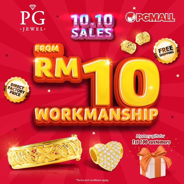 pg jewel sale