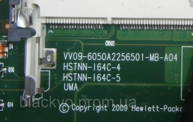6050A2256501-MB-A04 U23 COMPAQ 515 Laptop Bios