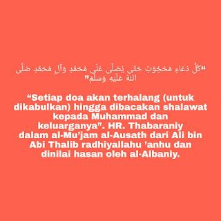 hadits nabi tentang keutamaan sholawat
