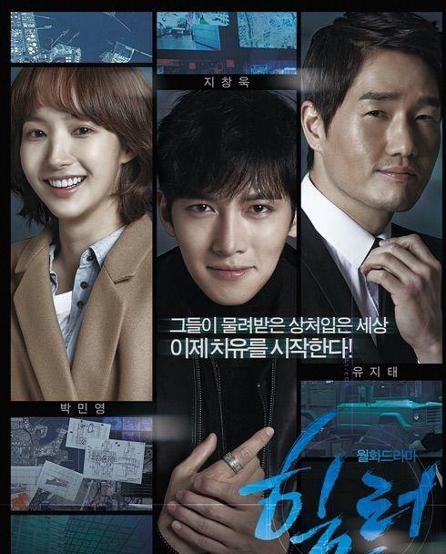 Omega Episode 2 Subtitle Indonesia: Drama Korea Healer Subtitle Indonesia
