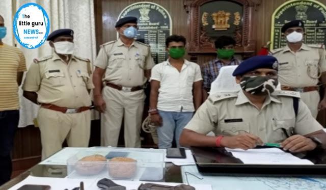 ढाका के भंडार से आर्म्स व गोली सहित दो बदमाश को पुलिस ने दबोचा