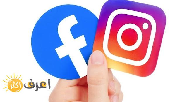 منافسة شرسة بين منصات فيسبوك وانستغرام وتيك توك  | الربح من إنشاء المحتوى