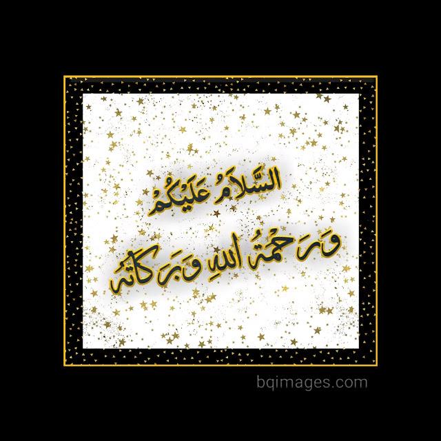Assalamualaikum Images in Urdu