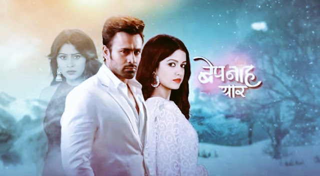 New Serial : Pragati to turn new ray in Raghbir's hopeless life in Bepanah Pyaar