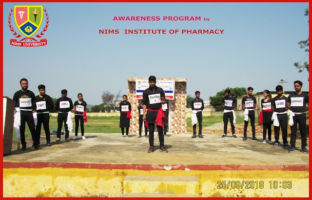 Awareness Program by Students