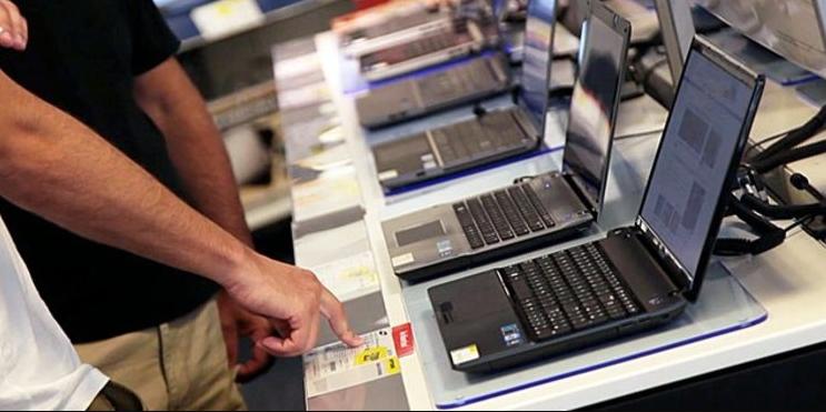 11 Daftar Toko Komputer Bandung Selain Bec