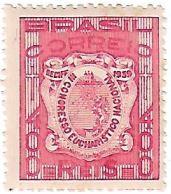 Selo III Congresso Eucarístico Nacional