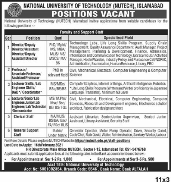 national-university-of-technology-nutech-jobs-2021-application-form
